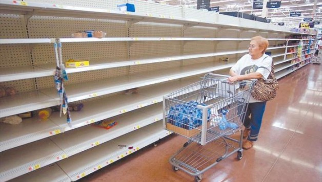 Supermercados vacíos en Venezuela.
